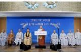 총기 49년 부처님오신날 봉축행사 한달 연기