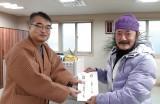 네팔 안나푸르나 어린이들 한국 초청한다